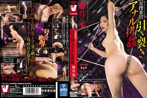 VICD-317 Anal Tear Woman Investigator Rin Fujii