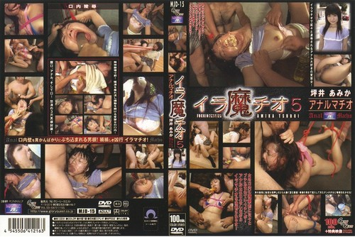 MJD-15 Ami Tsuboi Anarumachio Thio Or 5 Magic Ira