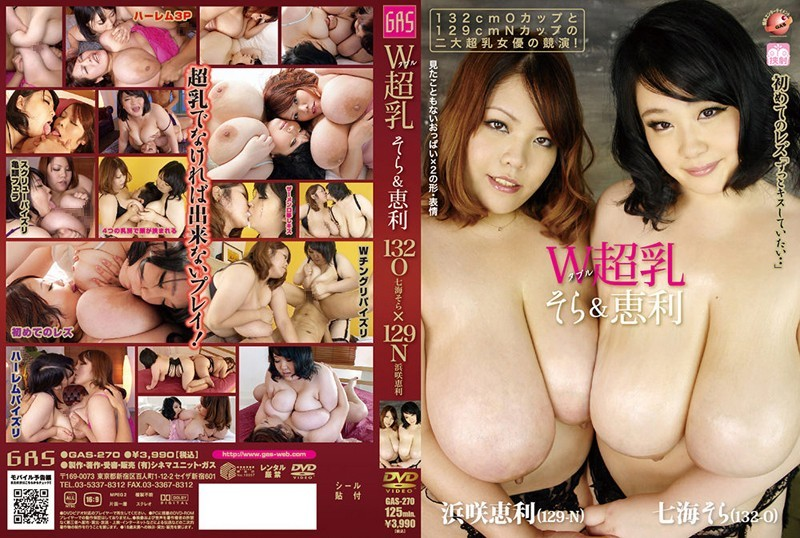 GAS-270 Eri Hamasaki, Sora Nanami – Ultra Empty Milk Huge Boobs