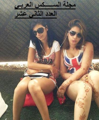 موقع السكس العربي