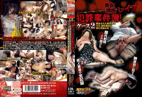 EMBZ-022 MILF Charge Sheet!Case 2: All The Victims That Have Been