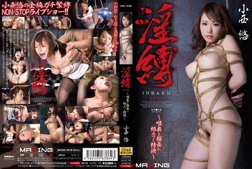 MXGS-769 Semen Is Entangled In Horny Bondage ~ Nodooku And Face-Yu Konishi