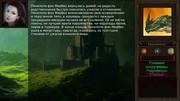ARHIN MAHARIEL DEFILER WINGS VER 1.4.1 ENGLISH