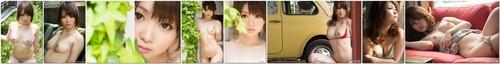 [Graphis] Rui Hiduki - Limited Edition