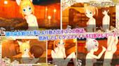 TOFU SOFT - Kofun Hime Ver 1.01 (jap)