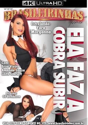 noir Cobra porno