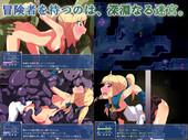 Fantasy Drops - Labyrinth of Ice Crystals - Ver 1.10 (jap)