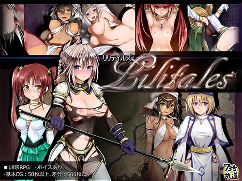 Lilitales -リリテイルズ- / Lilitales - Lili Tales -
