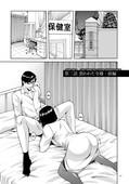 [Hoshino Ryuichi] Saimin Choukyou Gakuen Ch. 3-10