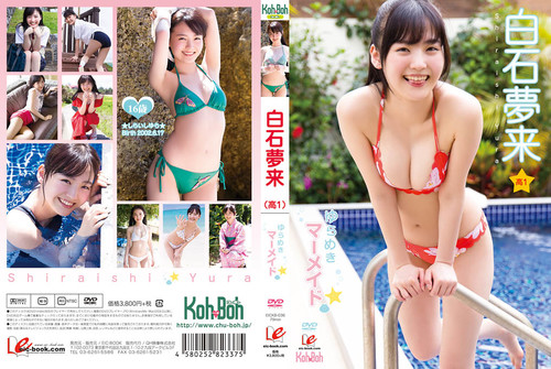 [EICKB-036] Yura Shiraishi 白石夢来 – ゆらめきマーメイド