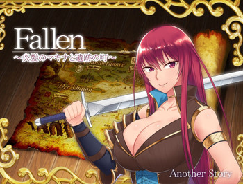 Fallen – Makina and the City of Ruins by Another Story