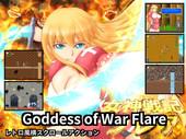 Oppai Guild - Goddess of War Flare