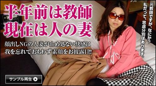 [Pacopacomama-021914 109] 「顔出しはできません」という美人奥様の素顔を無理矢理公開 / 酒井帆奈美