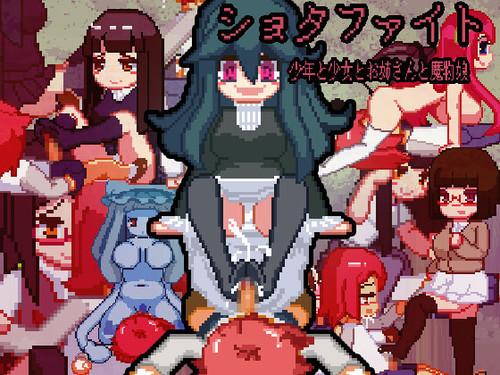 Toukaido - Shota Fight! ~Battle Fuck with Girls~ - Version 1.1