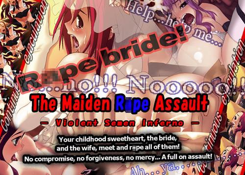Elle-Murakami - The Maiden Rape Assault - Violent Semen Inferno - Version 1.0