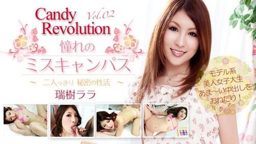 [Tokyo Hot-111106] 憧れのミスキャンパス ~CandyRevolution 02~ 瑞樹ララ