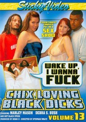 wpq5aeti41xi - Chix Loving Black Dicks #13