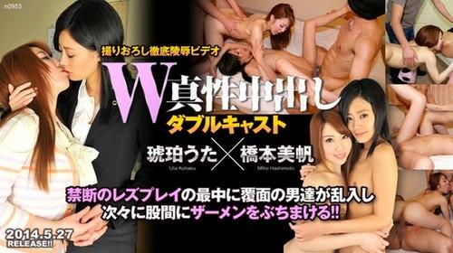 [Tokyo Hot-n0953] W姦 / 琥珀うた 橋本美帆