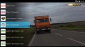IPTV Pro 4.3.1 (Android)