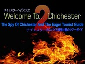 Triority - Welcome To... Chichester 2: The Spy Of Chichester And The Eager Tourist Guide v2.3 Win/Mac