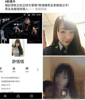 [新聞]閨蜜大爆好姐妹性愛影片 傳單:請上pornhud搜尋…